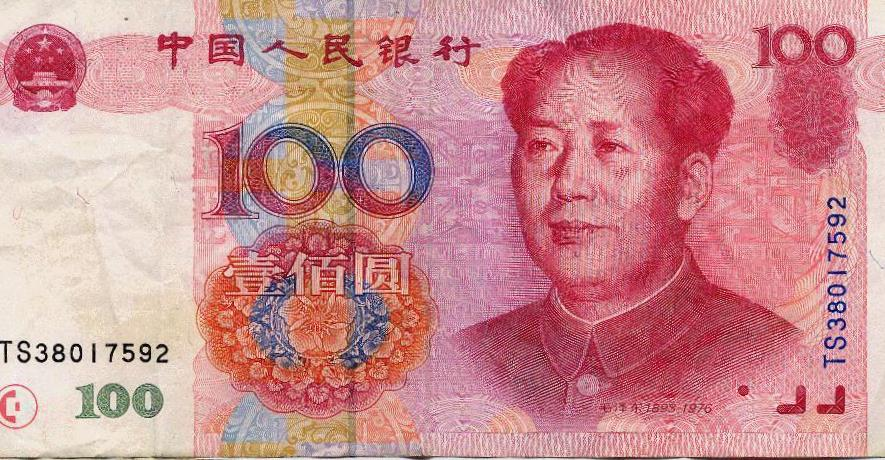 Chinese yuanMore US Dollar images .